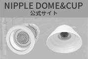 nipple.jp